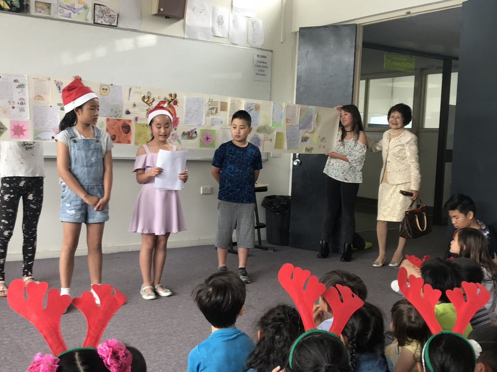 Chinese Fellowship Chinese School VIC  | The first Chinese school in